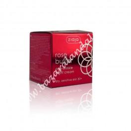 Crema de Noche con Rosa Mosqueta - Antiarrugas