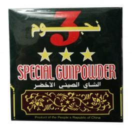 Té Verde Gun Powder